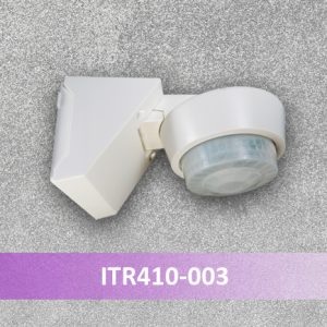 Outdoor-KNX-Movable-Motion-Sensor-interra-kianik.
